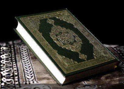 telecharger koran karim
